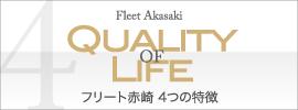 Quality Life